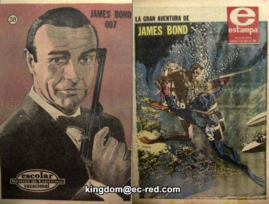 00-james-bond-estampa-escol.jpg