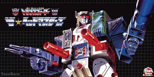 Transformers-The-Japanese-Collection-Headmasters-Super-God-Masterforce-Victory.jpg