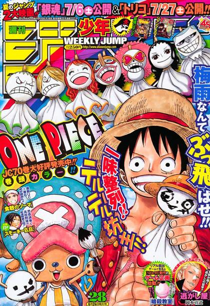 onepiececover.jpg